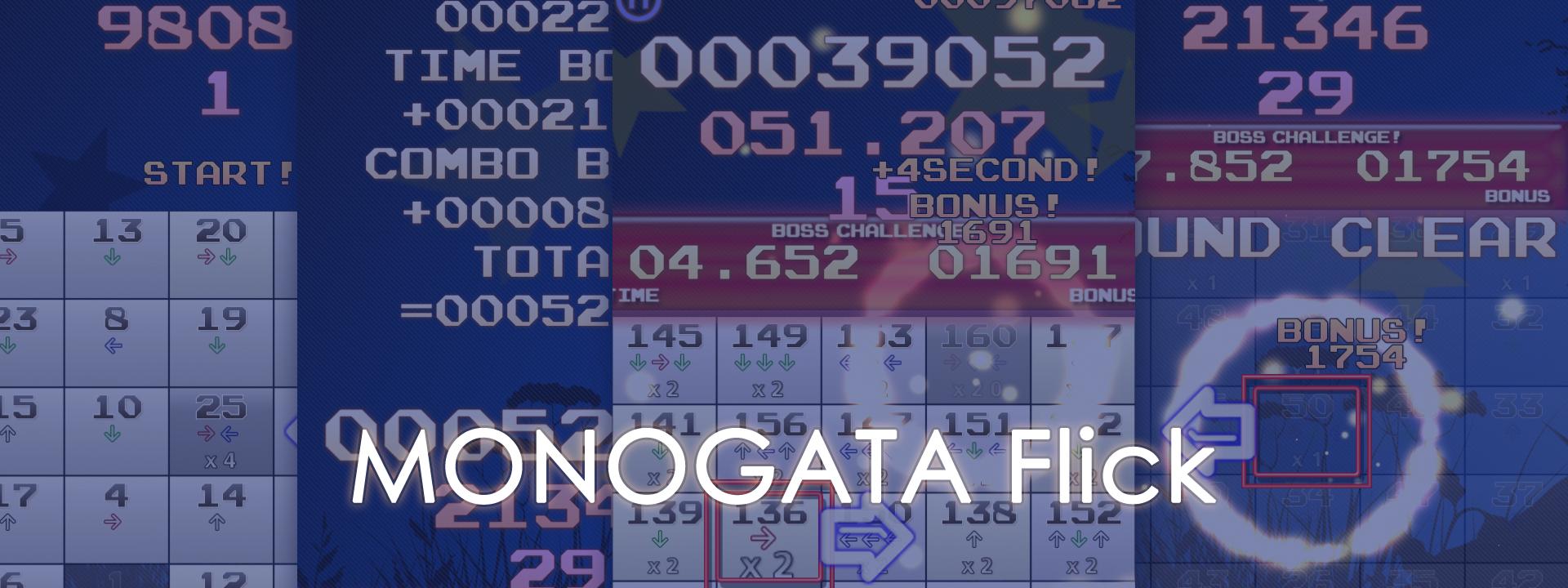 monogataFlick_slide2