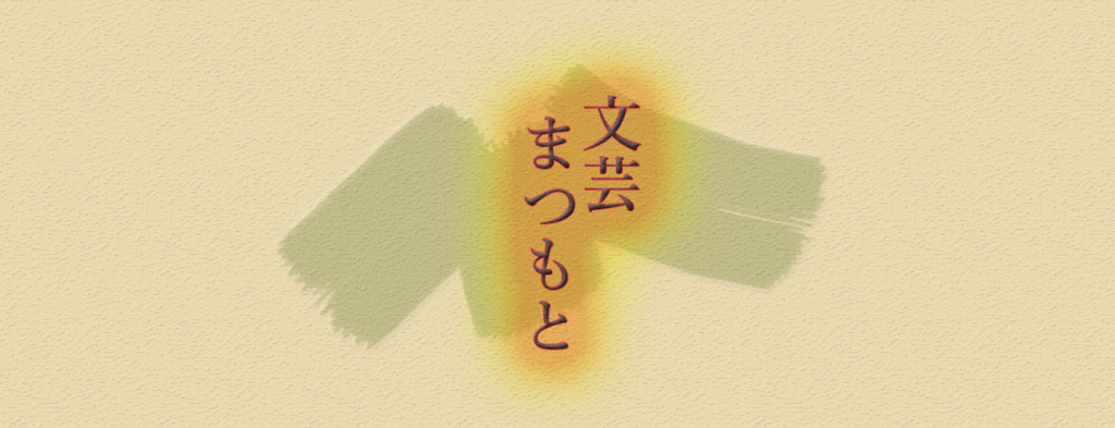 スプラッシュ_ios_yoko20481536